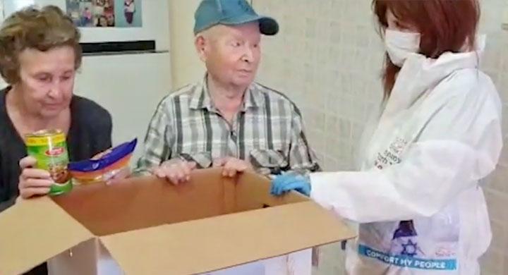 Helping Holocaust Survivors