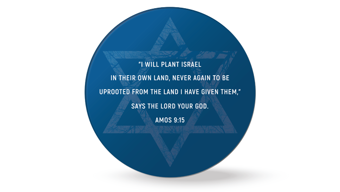 Amos 9:15 Magnet
